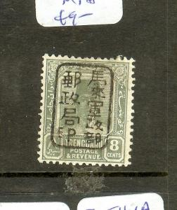 MALAYA JAPANESE OCCUPATION TRENGGANU (P1912B) 8C SGJ104B  MOG