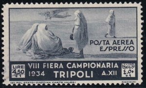 Libya 1934 SC CE2 Used