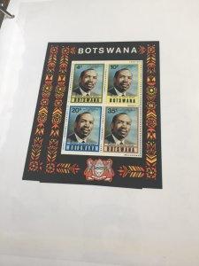 Souvenir Sheet Botswana #135a