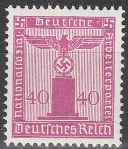 Germany #S22  MNH F-VF  (V2096)