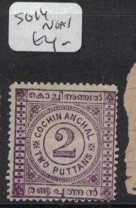 India Cochin SG 14 NGAI (4dse)
