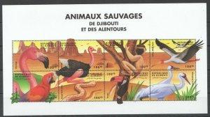 PK180 DJIBOUTI FAUNA WILD ANIMALS & BIRDS ANIMAUX SAUVAGES SH MNH STAMPS