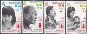 Hong Kong #B1-4 MNH CV $7.35 Z99