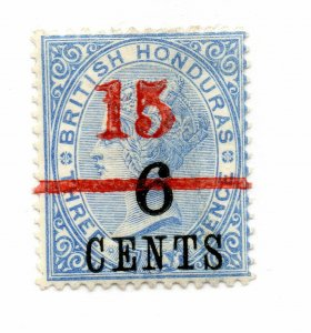British Honduras - SG# 50 MH   /    Lot 1220805