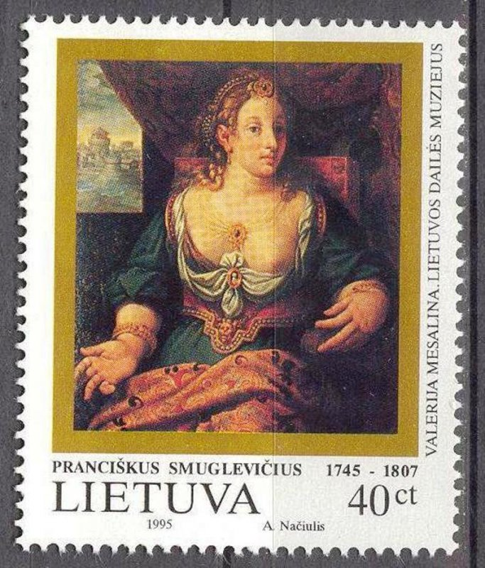 Lithuania 1995 Art Paintings P. Smuglevicius MNH