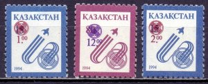 Kazakhstan. 1995. 69-71. Standard. MNH.