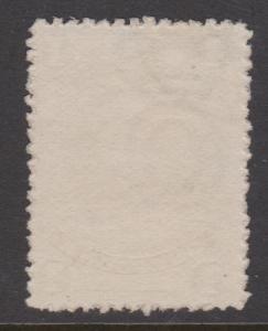Queensland 1886 Chalon 1 Pound Scott#83 Used - Nice!