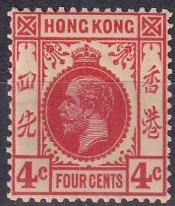 Hong Kong #133 MNH CV $5.50 (Z9620)