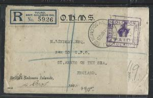 GILBERT AND ELLICE  COVER  (P1005B) 1925 REG STAMPLESS OHMS COVER TO ENGLAND