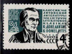 Russia Scott 2842 Used CTO stamp