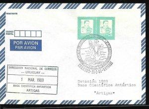 AANT-241 URUGUAY 1989 ANTARCTIC STATION ARTIGAS CREW CHANGEMENT COVER