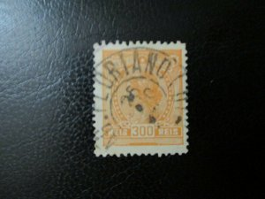 Brazil #205 Used (N7U2) WDWPhilatelic