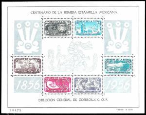 MEXICO C234a  Mint (ID # 89022)- L