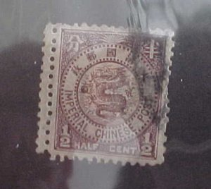 CHINA STAMP #86 DOUBLE PERF USED