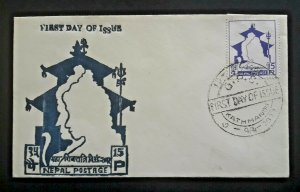 2022 Nepal Postage Embossed Image Of Actual Stamp 1st Day Illustrated Cover