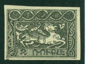 Armenia 1921 #279 MH SCV(2020)=$0.50