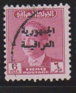 Iraq Sc#215 Used