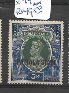 INDIA PATIALA (P0512B) KGVI 5R  SG 94   MNH