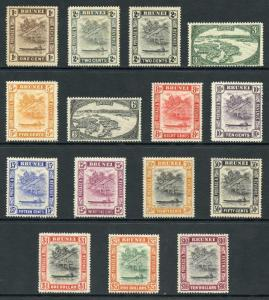 Brunei SG79/92 1947 Set of 14 M/Mint (some with brown gum 10 dollar is fine)