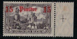 German off Turkey SC 53 MNH 1906-1912 SCV$ 290.00