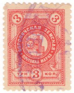(I.B-CK) Russia Zemstvo Postal : Borovichy 3kp