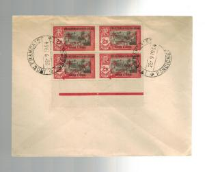 1944 Pondichery French India Cover Overprint Error stamp Free France Block # 170