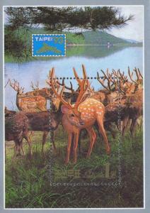 North Korea MHH S/S 3264 Fawns 1993