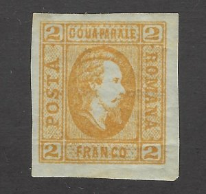 Romania Scott 26 Mint Hinged