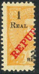 PORTUGUESE INDIA 1912-13 1r on 2r Left Half King Carlos Issue Sc 283Bvar MH