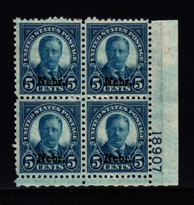 #674 Plate block XF NH! Free certified shipping.