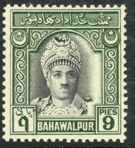 PAKISTAN BAHAWALPUR 1948 9p Muhammed Khan V Portrait Issue Sc 4 MH