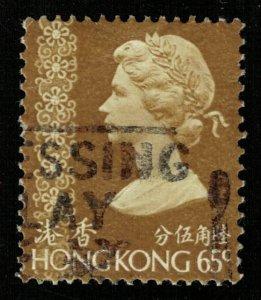 1973, Queen Elizabeth II, Hong Kong, 65, SC #282 (T-9290)