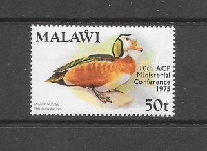 BIRDS - MALAWI #263 CONFERENCE OVERPRINT  MNH