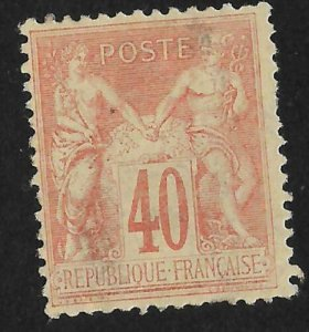 France 40c SAGE Mint with Gum H - Guaranteed Genuine