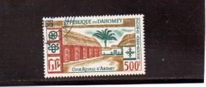 Dahomey  Scott#  C15  Used