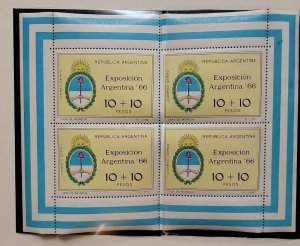 O) 1966 ARGENTINA, PHILATELIC EXHIBITION HELD IN CONNECTION WITH THE SESQUICE...