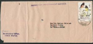 BHUTAN 1970 official cover - 20ch opt on 2.50 Birds - SANGHI cds...........61156