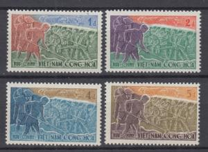 South Vietnam 1959 Full  Set Sc#120-123 MNH Luxe (White Gum)