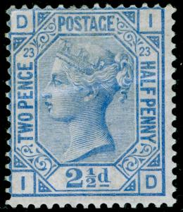 SG157, 2½d blue plate 23, NH MINT. Cat £450+. ID