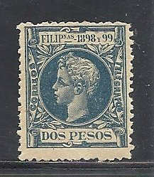 Philippines #211 mint cv $40.00