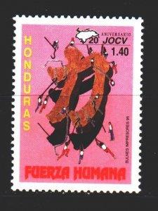 Honduras. 1995. 1291 from the series. Japanese volunteers in Honduras. MNH.