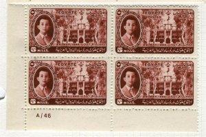 EGYPT; 1946 early Arab League issue fine Mint hinged Margin BLOCK of 4