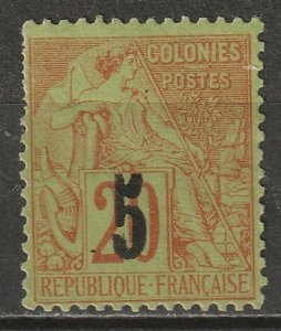 Senegal 1887 Sc 4 Yt 1a MNG(*) tiny tear at UR/trimmed perfs