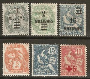 France Off Egypt Pt Said 6 Diff MH F/VF 1921-8 SCV $9.85