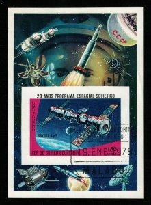 1978 Space Guinea (TS-1574)