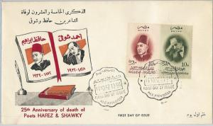 62547 -  EGYPT  -   FDC COVER 1957  Scott # 406/407a (pair)  HAFEZ & SHAWKY