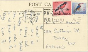 1965 SOUTHAMPTON PAQUEBOT POSTED AT SEA South Africa Royal Mail CAPETOWN CASTLE