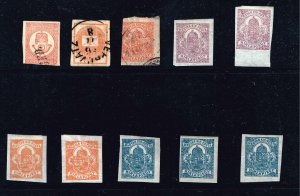 HUNGARY STAMP  NEWSPAPER STAMPS COLLECTION LOT