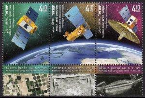 ISRAEL 2031 SPACE SATELLITES ESPACE RAUMFAHRT SPAZIO [#2103]