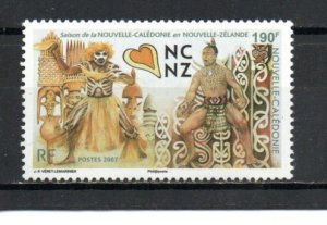 New Caledonia 1023 MNH